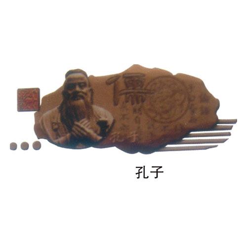 浮雕系列 孔子