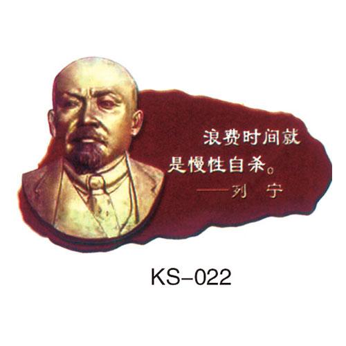 浮雕系列 KS-022