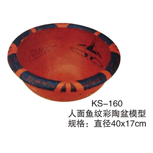 历史专用室教具 KS-160