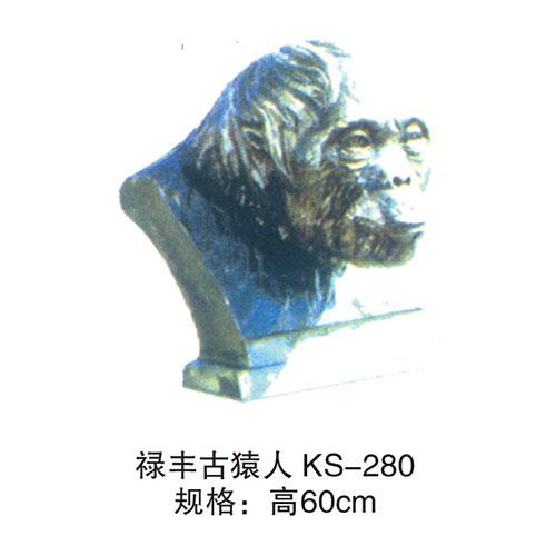 历史专用室教具 KS-280