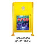 冲孔型钢板垃圾桶系列 -KS-045450