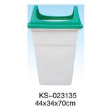 玻璃钢垃圾桶系列 -KS-023135