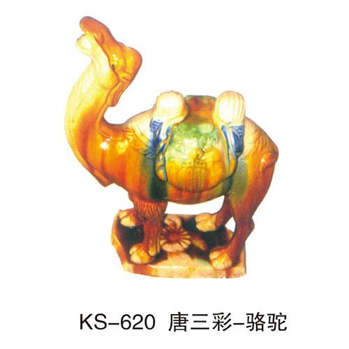 历史专用室教具 KS-620