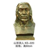 历史专用室教具 -KS-220