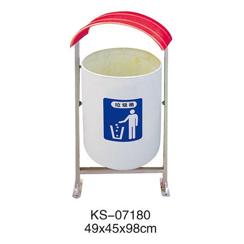 玻璃钢垃圾桶系列 KS-07180