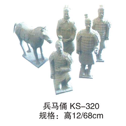 历史专用室教具 KS-320