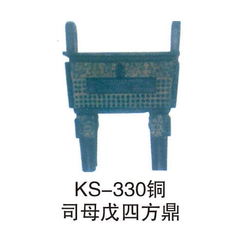 历史专用室教具 KS-330