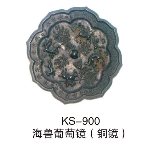 历史专用室教具 KS-900