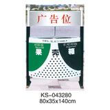 冲孔型钢板垃圾桶系列 -KS-043280