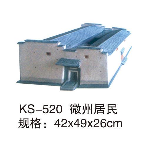 历史专用室教具 KS-520