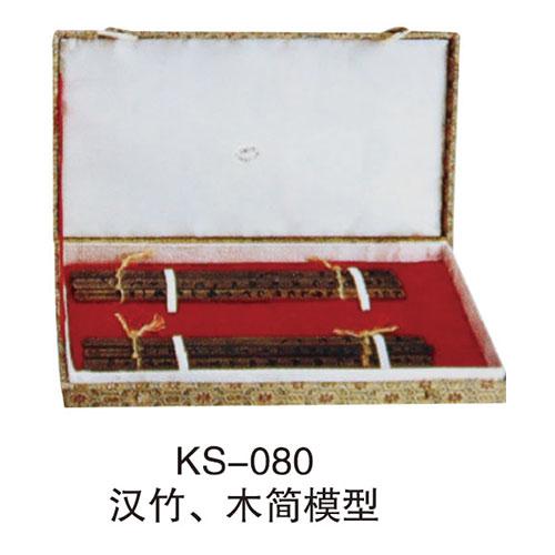 历史专用室教具 KS-080