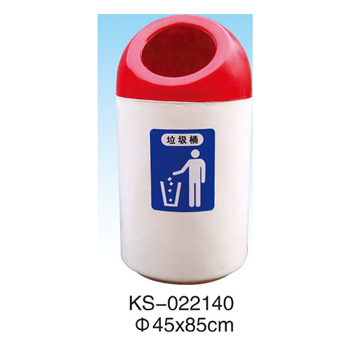 玻璃钢垃圾桶系列 KS-022140