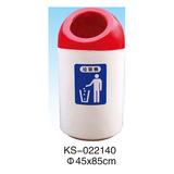 玻璃钢垃圾桶系列 -KS-022140