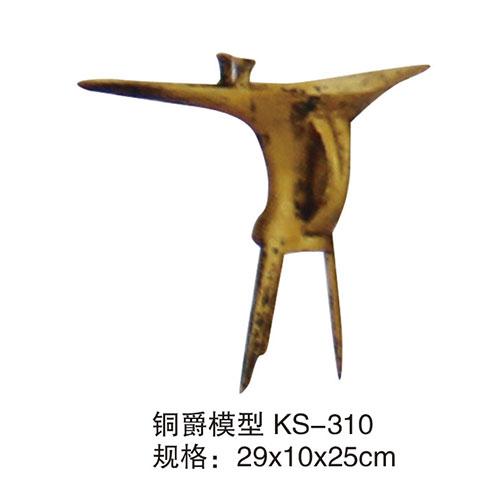 历史专用室教具 KS-310