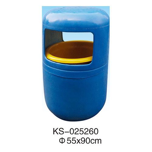 玻璃钢垃圾桶系列 KS-025260