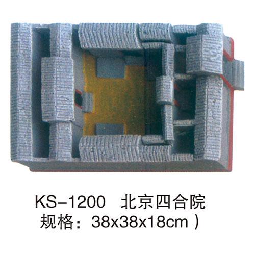 历史专用室教具 KS-1200