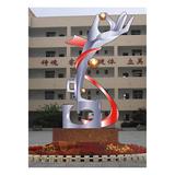 不锈钢雕塑 -KS-023