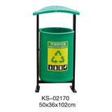 玻璃钢垃圾桶系列 -KS-02170