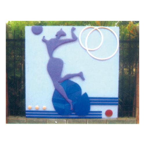 浮雕系列 排球
