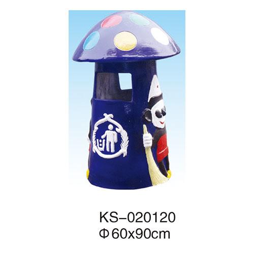 玻璃钢垃圾桶系列 KS-020120