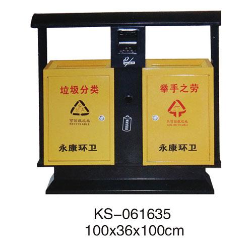 冲孔型钢板垃圾桶、灯箱系列 KS-061635