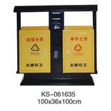 冲孔型钢板垃圾桶、灯箱系列 -KS-061635