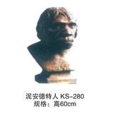 历史专用室教具 -KS-280
