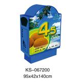 冲孔型钢板垃圾桶、灯箱系列 -KS-067200