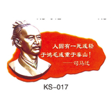 浮雕系列 -KS-017
