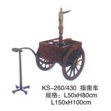 历史专用室教具 -KS-260/430
