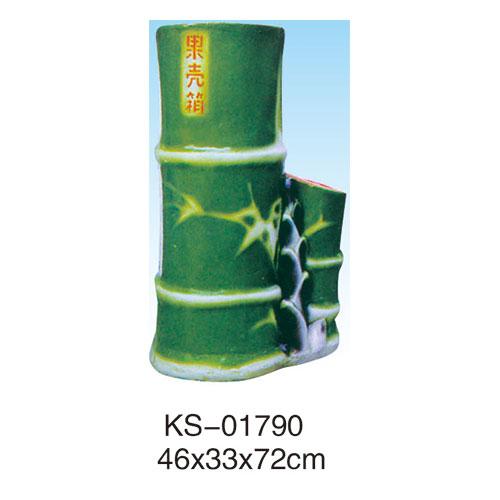 玻璃钢垃圾桶系列 KS-01790