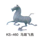历史专用室教具 -KS-460