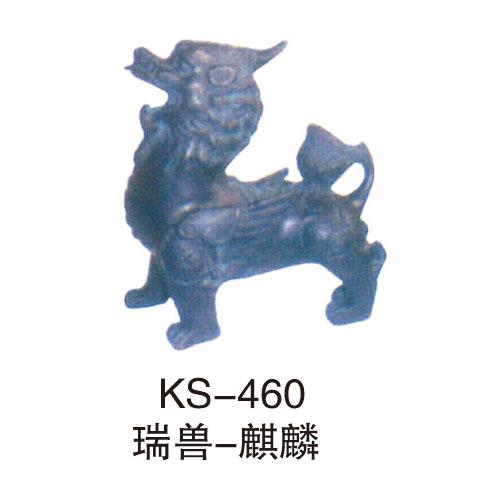 历史专用室教具 KS-460