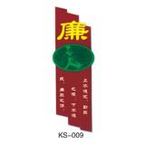 浮雕系列 -KS-009