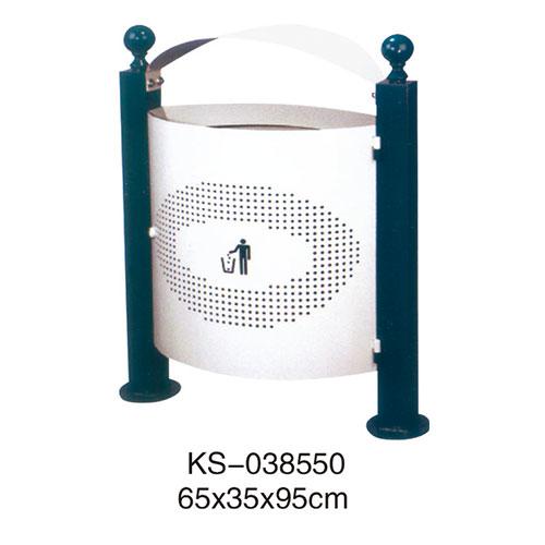 冲孔型钢板垃圾桶系列 KS-038550