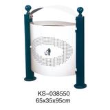 冲孔型钢板垃圾桶系列 -KS-038550