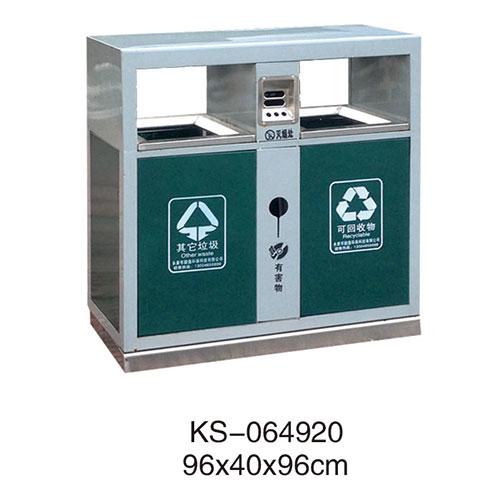 冲孔型钢板垃圾桶、灯箱系列 KS-064920