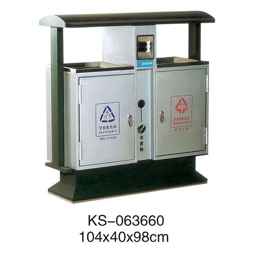 冲孔型钢板垃圾桶、灯箱系列 KS-063660