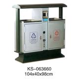 冲孔型钢板垃圾桶、灯箱系列 -KS-063660