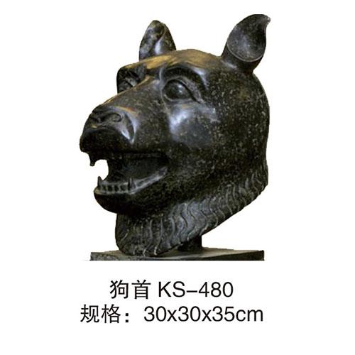 历史专用室教具 KS-480