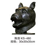 历史专用室教具 -KS-480
