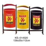 玻璃钢垃圾桶系列 -KS-014520