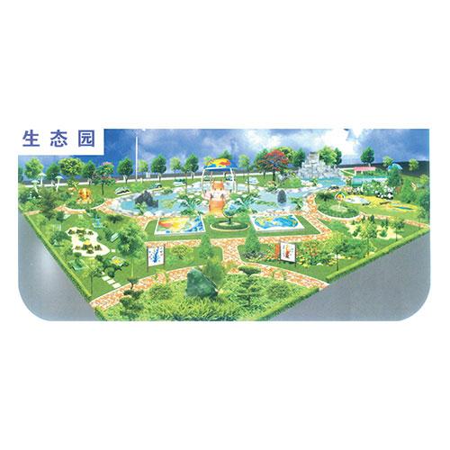 地理园系列 生态园