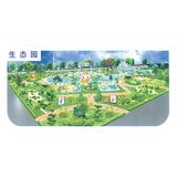 地理园系列 -生态园