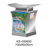 冲孔型钢板垃圾桶系列 -KS-039650