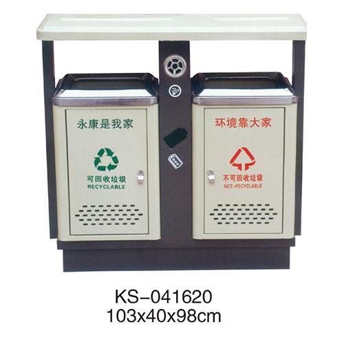 冲孔型钢板垃圾桶系列 KS-041620
