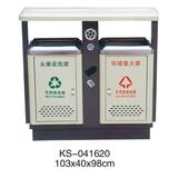 冲孔型钢板垃圾桶系列 -KS-041620