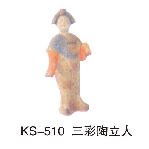 历史专用室教具 KS-510