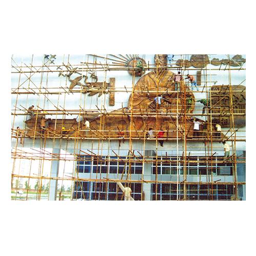 古今中外    单位:西安世纪广场定制