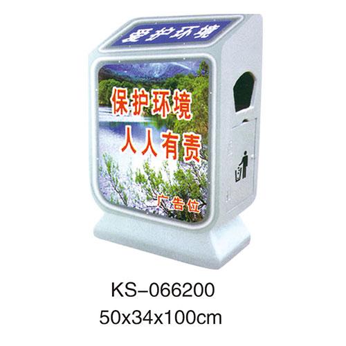 冲孔型钢板垃圾桶、灯箱系列 KS-066200